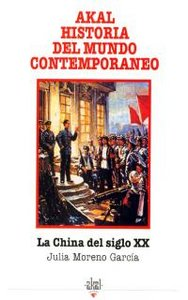 China en el siglo xx hmc