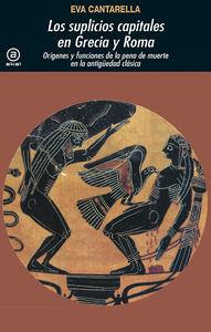 Suplicios capitales en grecia y roma au