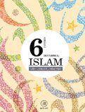Descubrir el islam 6º ep