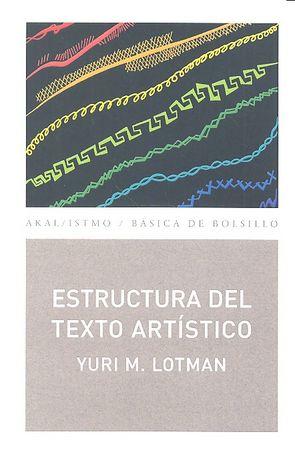 Estructura del texto artistico