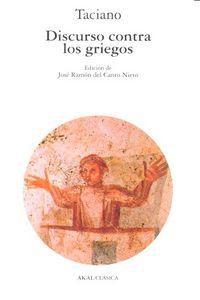 Discurso contra los griegos