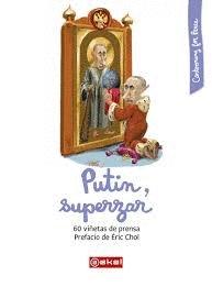 Putin superzar