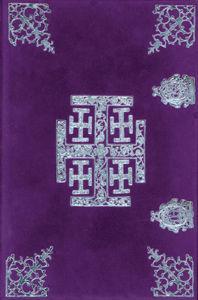 Regla de la insigne cofradia del dulcisimo jesus nazareno y