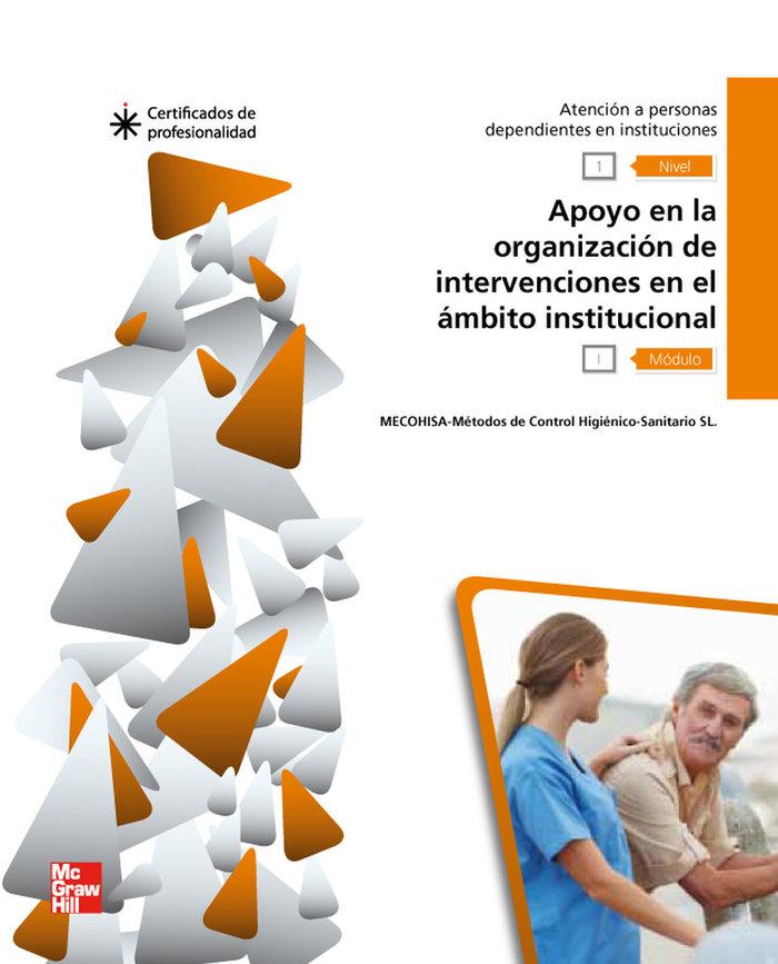 Apoyo organizacion interv.amb.instit.11 mod.i