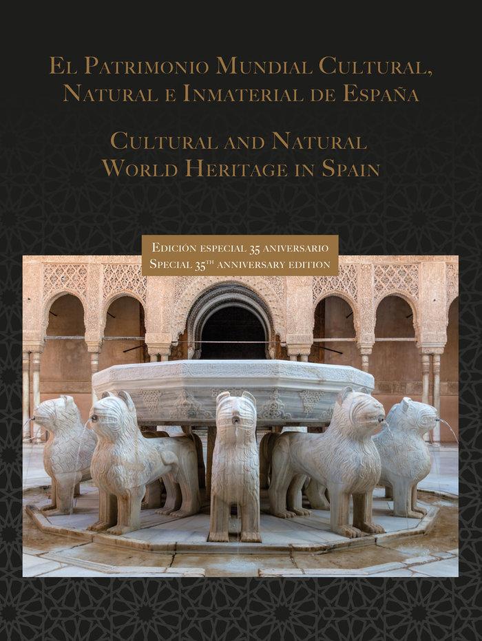 Patrimonio mundial cultural, natural e inmaterial de españa