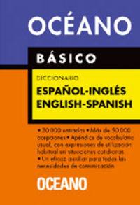 Dic.español-ingles/ingles-español basico