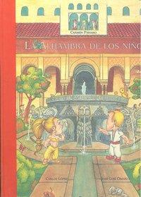 Alhambra de los niños (t)