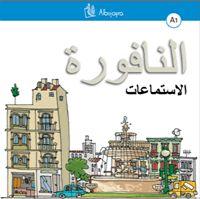 An-nafura a1 arabe cd audio