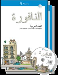 An-nafura a1 arabe pack libro alumno ejercicios y cd audio