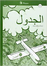 Al-yadual a1 arabe libro del profesor