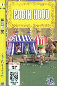 Robin hood libro  cuentos de siempre 5