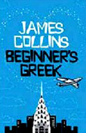 Beginners greek