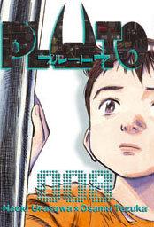 Pluto nº08/08