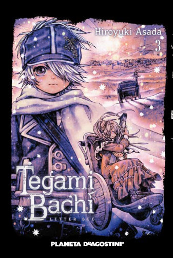 Tegamibachi 3