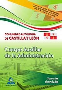 Cuerpo auxiliar, administracion de la comunidad autonoma de