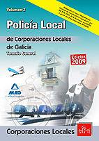 Policias locales de galicia. temario general. volumen ii