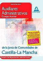 Auxiliares administrativos (cuerpo auxiliar) de la junta de