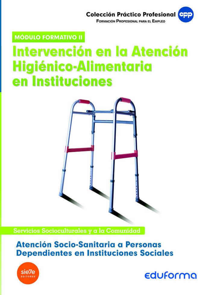 Atencion socio sanitaria a personas dependientes institucion