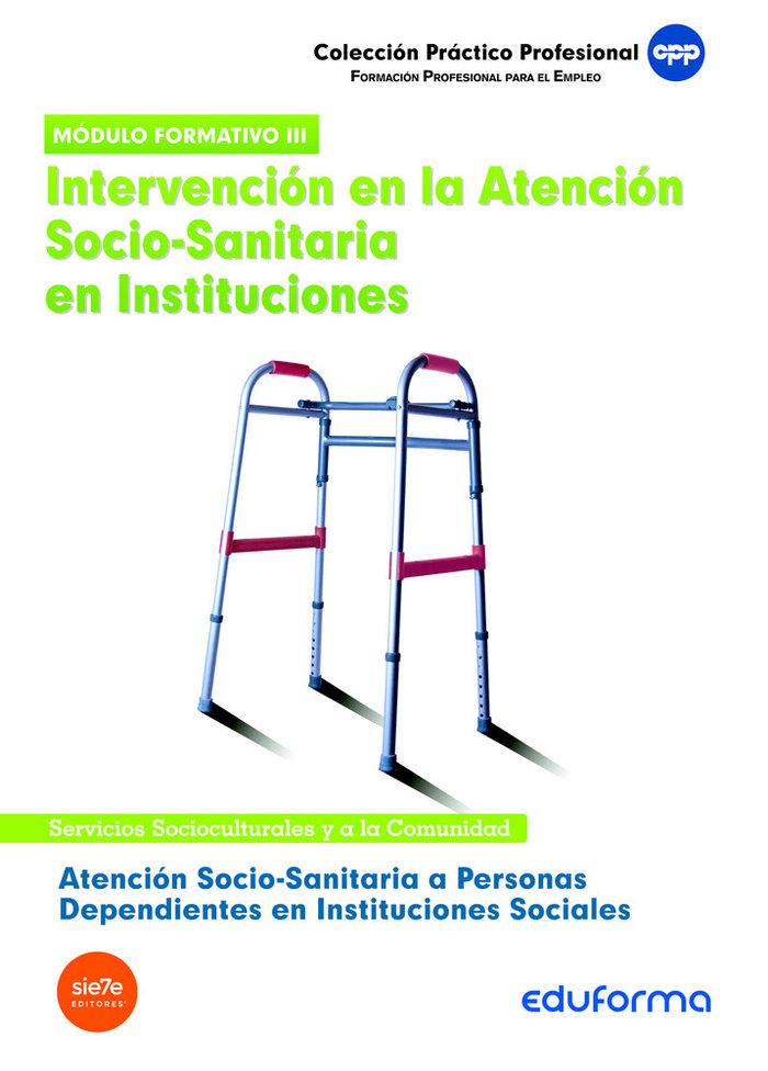 Atencion socio sanitaria a personas dependientes en instituc