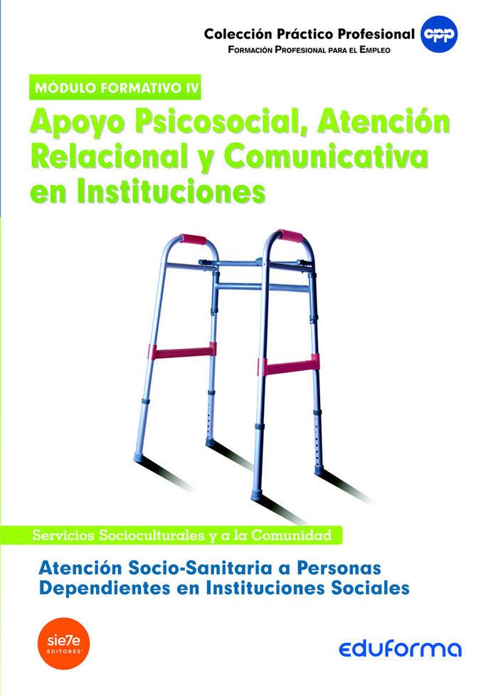 Apoyo sicosocial atenc.relac.comunicativa instituciones