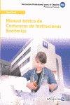 Manual basico de costureras de instituciones sanitarias