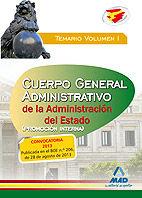 Cuerpo general administrativo de la administracion del estad