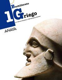 Griego 1ºnb 15