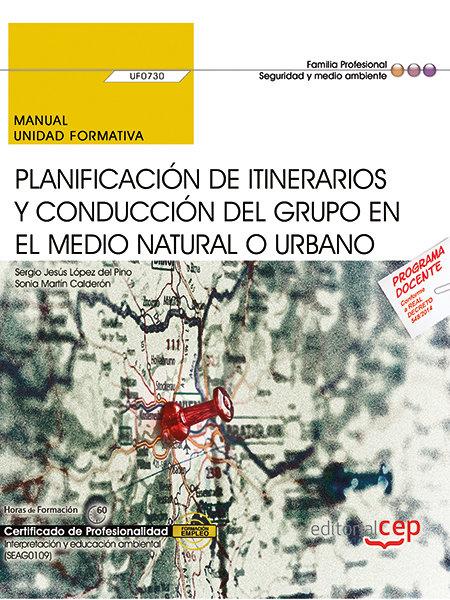Manual planificacion itinerarios conduccion del grupo