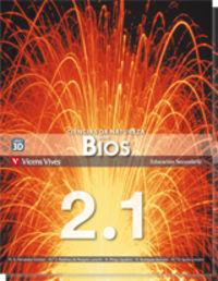 Novo bios 2 (2.1-2.2) trim