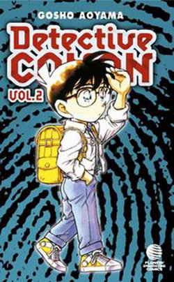 Detective conan ii 27