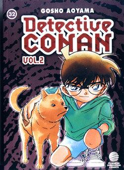 Detective conan ii 32