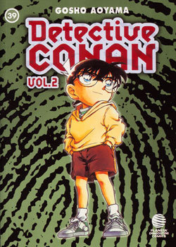 Detective conan ii 39