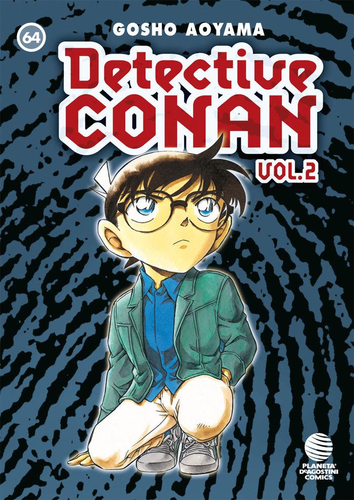 Detective conan ii 64
