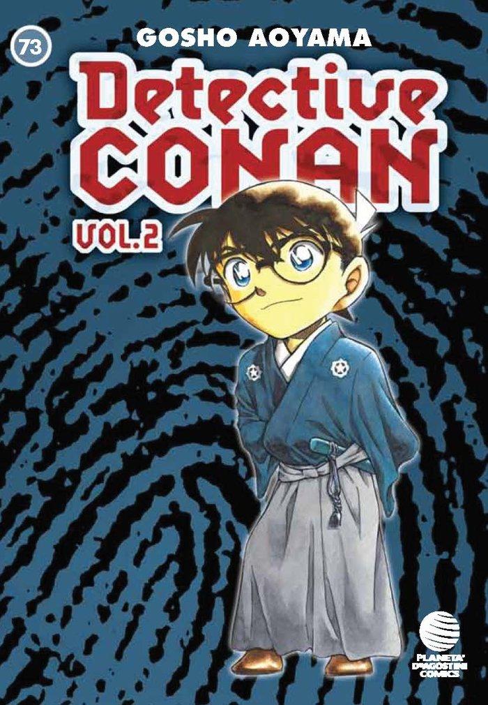 Detective conan ii 73
