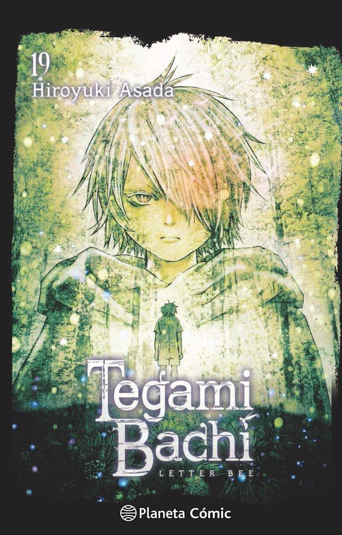 Tegamibachi 19