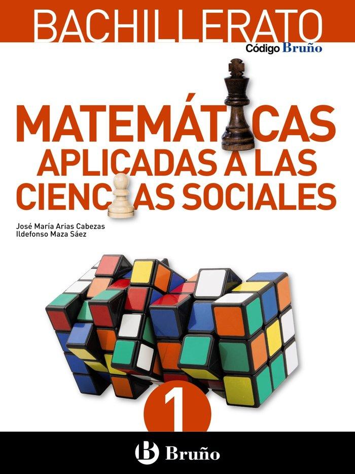 Matematicas 1ºnb cc.ss codigo bruño 15