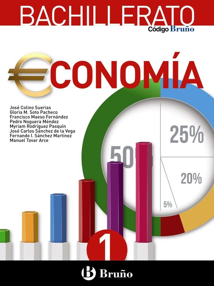 Economia nb 15 codigo bruño