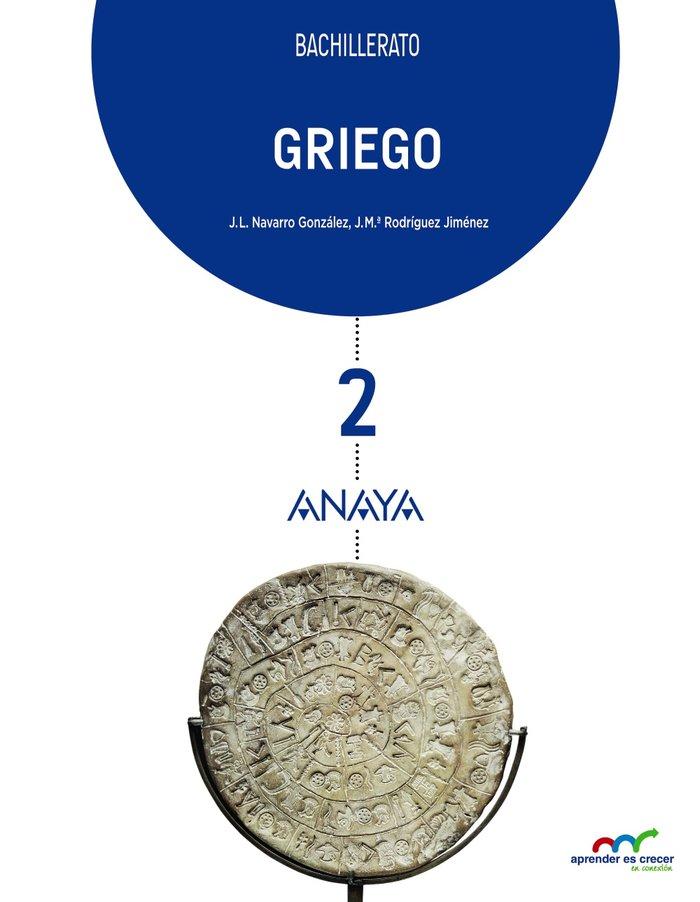 Griego 2ºnb 16 aprender crecer conexion