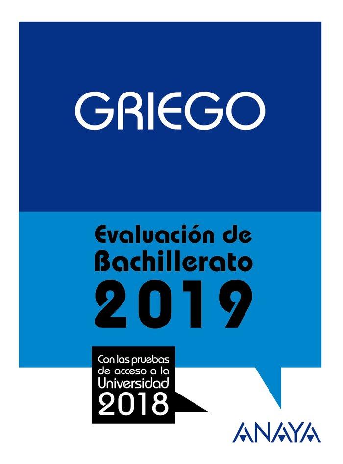 Griego evaluacion de bachillerato 2019