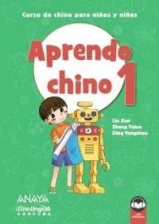 Aprendo chino 1