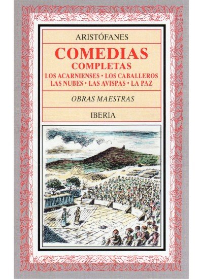 Comedias completas aristofanes(2v)