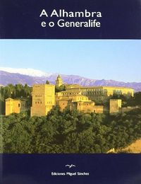 Alhambra e generalife (portugues)