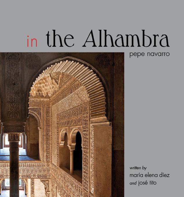In the alhambra. ed bolsillo