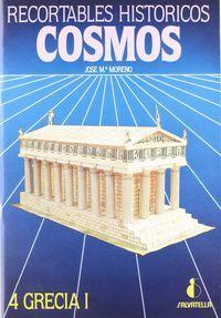 Grecia 4-1 cosmos