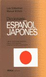 Diccionario español-japones