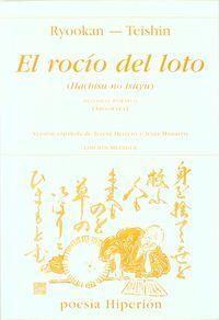Rocio del loto. dialogo poetico,el