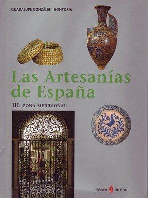 Zona meridional iii artesanias de españa
