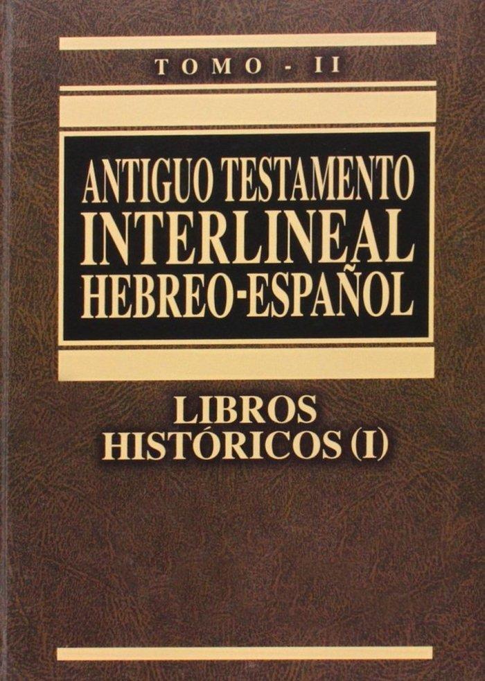 Antiguo testamento interlineal hebreo español ii