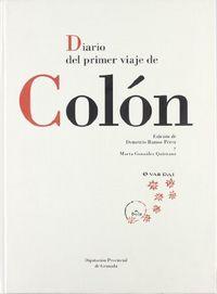 Diario primer viaje de colon
