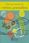 Nuevas recetas de cocina granadina
